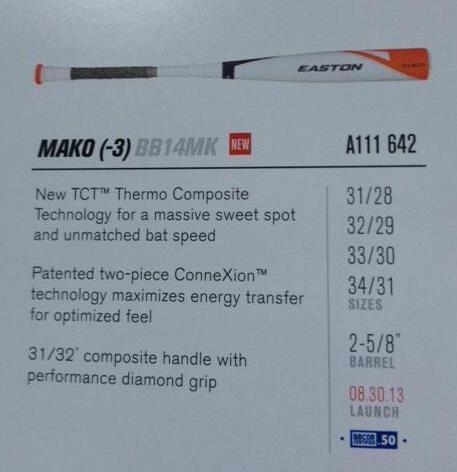 mako info