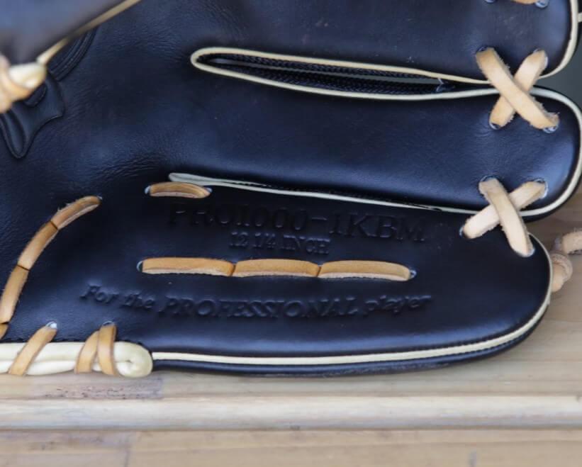 Mike Moustakas Rawlings Pro Preferred PRO1000-1KBM Glove