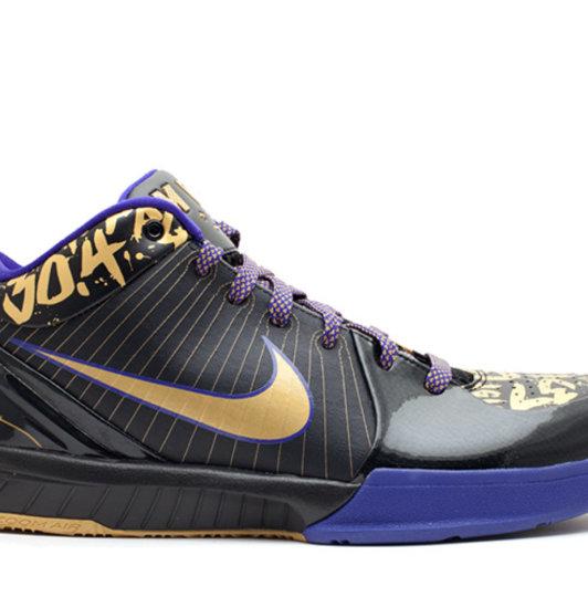 Descripción del negocio Carretilla débiles  What Pros Wear: Kobe Bryant's adidas KB8 / adidas Crazy 8 Shoes - What Pros  Wear